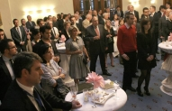 RECEPTION, HOSTED BY THE AUSTRIAN MARSHALL PLAN FOUNDATION